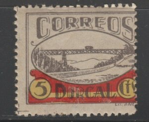 Spain - Postal or Revenue? 3-28-21-  MNH Gum- very nice
