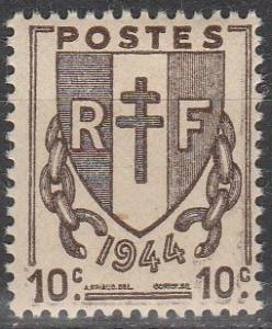 France #524  MNH  (S3249)