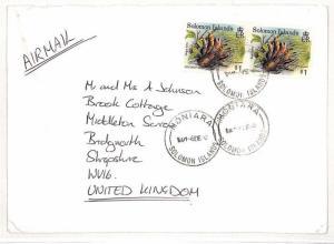 Solomon Islands Honiara Airmail Cover Salop GB {samwells-covers}PTS c1988 AH153