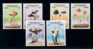[100364] Benin 1996 Mushrooms Pilze Champignons  MNH