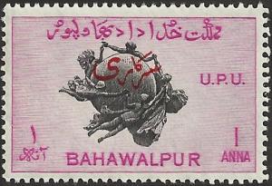 BAHAWALPUR - 27 - Unused - SCV-0.25