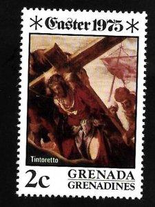 Grenada Grenadines 1975 - MNH - Scott #61 *