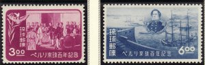 1953 Ryukyu Islands Matthew Calbraith Perry full set  MNH Sc# 27 28 CV $13.25