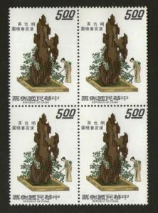 China Taiwan 1973 Sc 1836 Block of 4 MNH