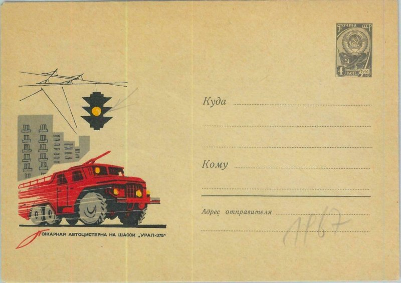 93321 - USSR Russia - POSTAL HISTORY - STATIONERY COVER  Fire Truck  1967
