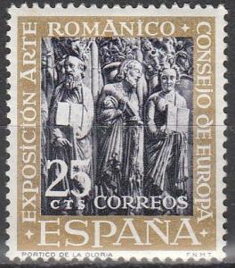 Spain #1004 MNH  (S1398)