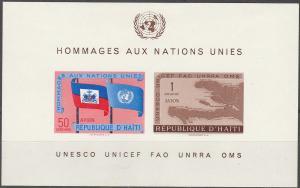 Haiti #C135a  MNH F-VF CV $3.50 (SU2933)