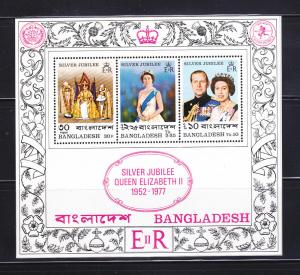 Bangladesh 125a Set MNH Queen Elizabeth II Silver Jubilee (A)