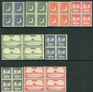 PAKISTAN-1949-53  An unmounted mint set to 12a in blocks of 4 Sg 44-51