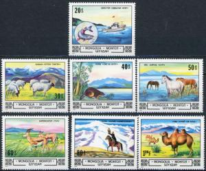 Mongolia #1300-1306 Animals MNH
