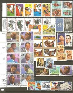 US 1995 Commemorative Year Set with 49 Stamps MNH