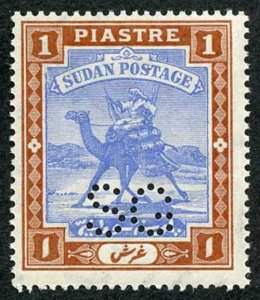 Sudan SGO16 1913 1p Blue and Brown Perfin SG U/M Cat 19 pounds