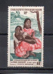 French Polynesia C21 MH
