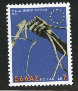 GREECE Scott 1265 MNH**stamp