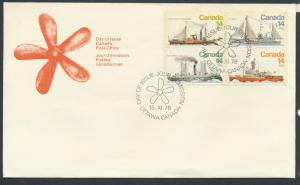 FDC  SG 931a block of 4 SC# 779a SPECIAL - please read details - Ships