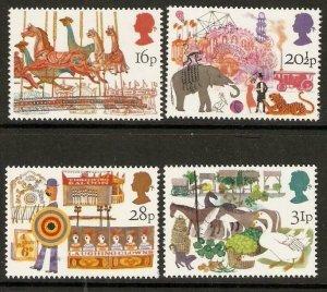 GB SG1227/30 1983 BRITISH FAIRS MNH