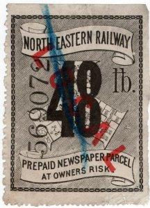 (I.B) North Eastern Railway : Prepaid Newspaper Parcel 48lb (Local)