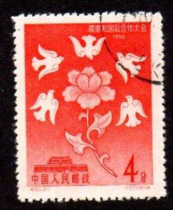 PRC 364 USED SCV $3.25 BIN $1.25 BIRDS