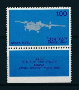 [98173] Israel 1970 Aviation Aircraft  MNH