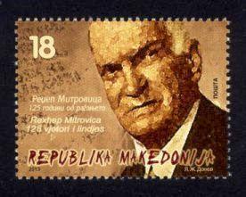 Macedonia Sc# 628 MNH Rexhep Mitrovica