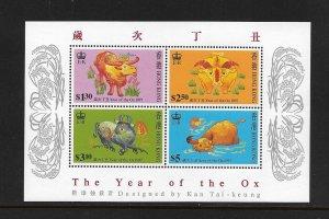 HONG KONG #783a  YEAR OF THE OX MNH