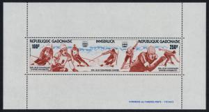 Gabon C175a MNH Winter Olympics, Skiing, Speed Skating