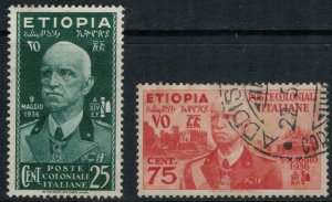 Ethiopia #N3* paper on back, #N6 very tiny thin  CV $17.50