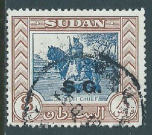 Sudan, Sc #O57, 8pi Used