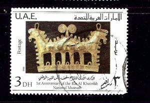United Arab Emirates 376 Used 1988 issue      (P114)