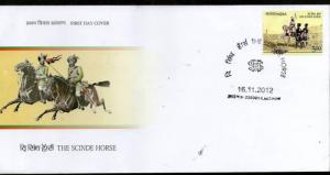 India 2012 Scinde Horse Regiment Military Tank Flag FDC # F2790 Inde Indien