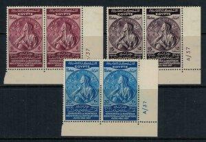 Egypt #217-9* NH  pairs  CV $7.00