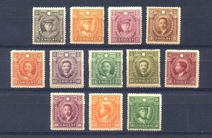 China 1932 Peking Print Martyrs Issue (12v Cpt) Fine MNG