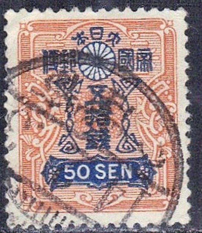 JAPAN SCOTT# 144  1929  50s  SEE SCAN