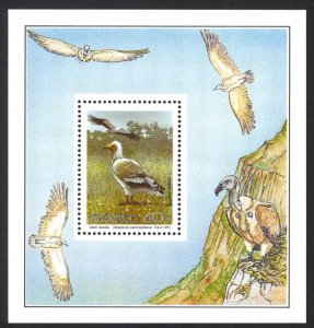 South Africa Transkei Sc# 258a MNH 1991-25 c60-c Birds