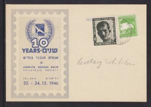 Palestine Sc 64 + Jewish Fund Label on 1946 Post Card, Palestine Philatelic Soc.