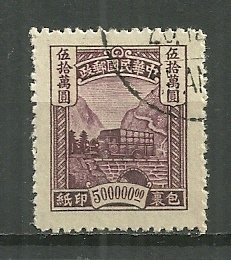 1945-8 China Q22  $500,000 Parcel Post used