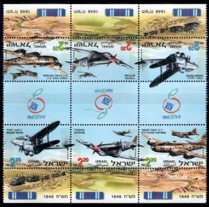 ISRAEL Scott 1337-1339a gutter prir strips MNH** stamps with tabs