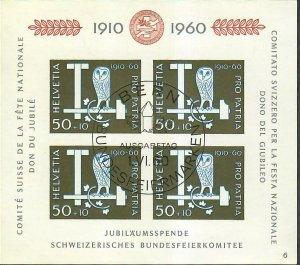 Switzerland Sc#B297 Used/VF, S/S, Cv. $20