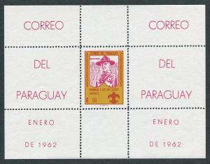 Paraguay 645 SSht (Sanabria 355) Mint NH. 5000 issued.