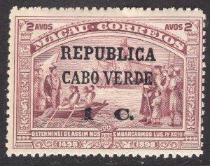 CAPE VERDE SCOTT 114