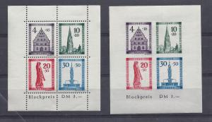 Germany (Occ. Baden), 5NB8a-b, Var. Designs Shts(4),**MNH**