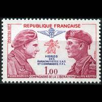 FRANCE 1973 - Scott# 1382 WWII Heroes Set of 1 NH