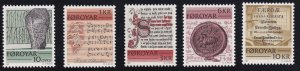 Faroe Islands #65-69  MNH  1981   historic writing