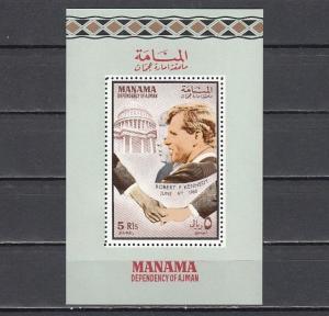 Manama, Mi cat. 106, BL10 A. Robert Kennedy, Civil Rights s/sheet. *