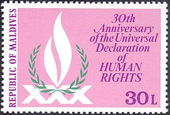 Maldive Islands # 783 mnh ~ 30 l Human Right Emblem