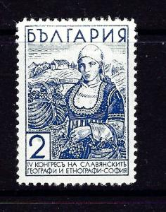 Bulgaria 302 MH 1936 issue