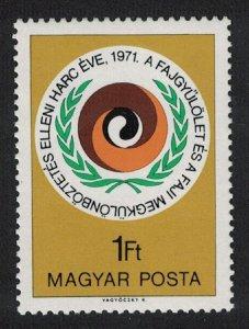 Hungary Racial Equality Year 1971 MNH SG#2636