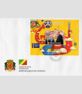 Football World Cup Russia 2018 s/s Perforated in official FDC