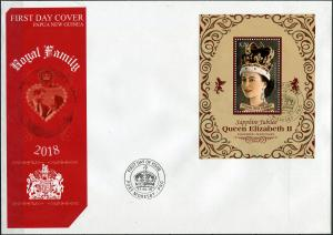 Papua New Guinea 2018. Coronation of Queen Elizabeth II 2 (Mint) First Day Cover