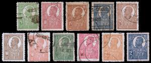 Romania Scott 249-259 (1920-22) Used/Mint H F-VF B